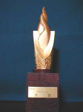 <I>Madeleine No.3</I> receives grand award
